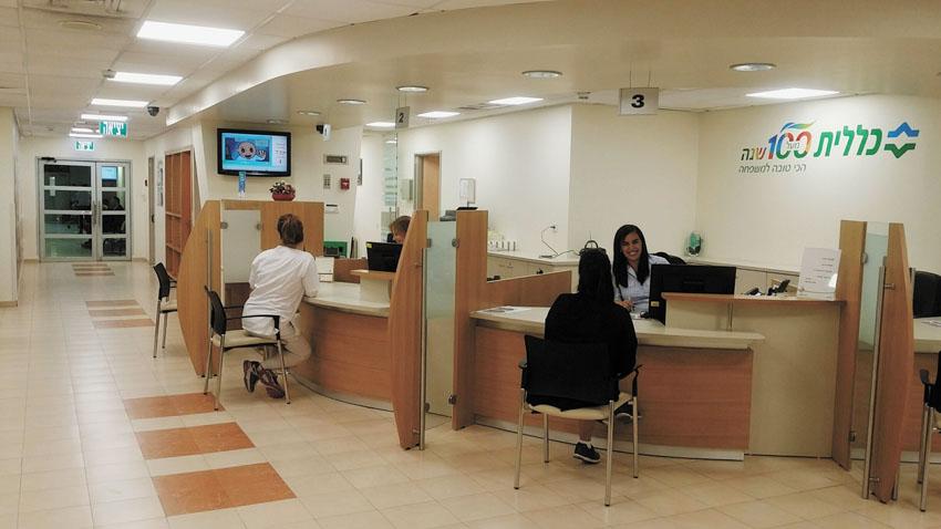 המרכז לבריאות האישה בשערי צדק (צילום: דוברות כללית מחוז ירושלים)