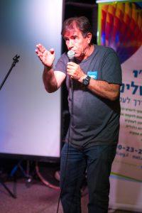 אבי גלצר - מרצה ויועץ בתחום עסקי המזון (צילום: אסף קרלה)