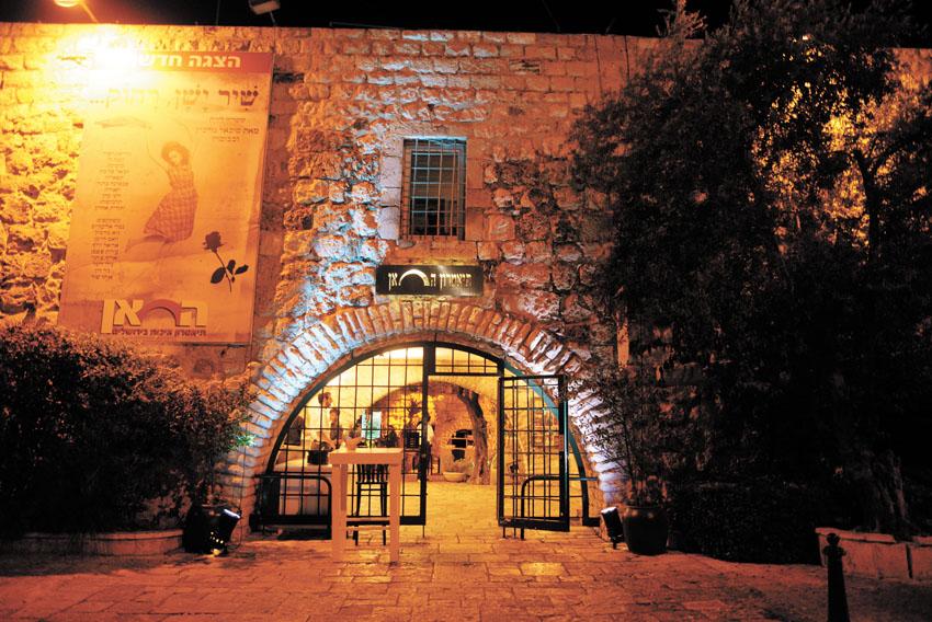 תיאטרון החאן (צילום: לאון בלנקליידר)