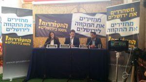 מסיבת העיתונאים של סיעת התעוררות (צילום: עדי זורע)