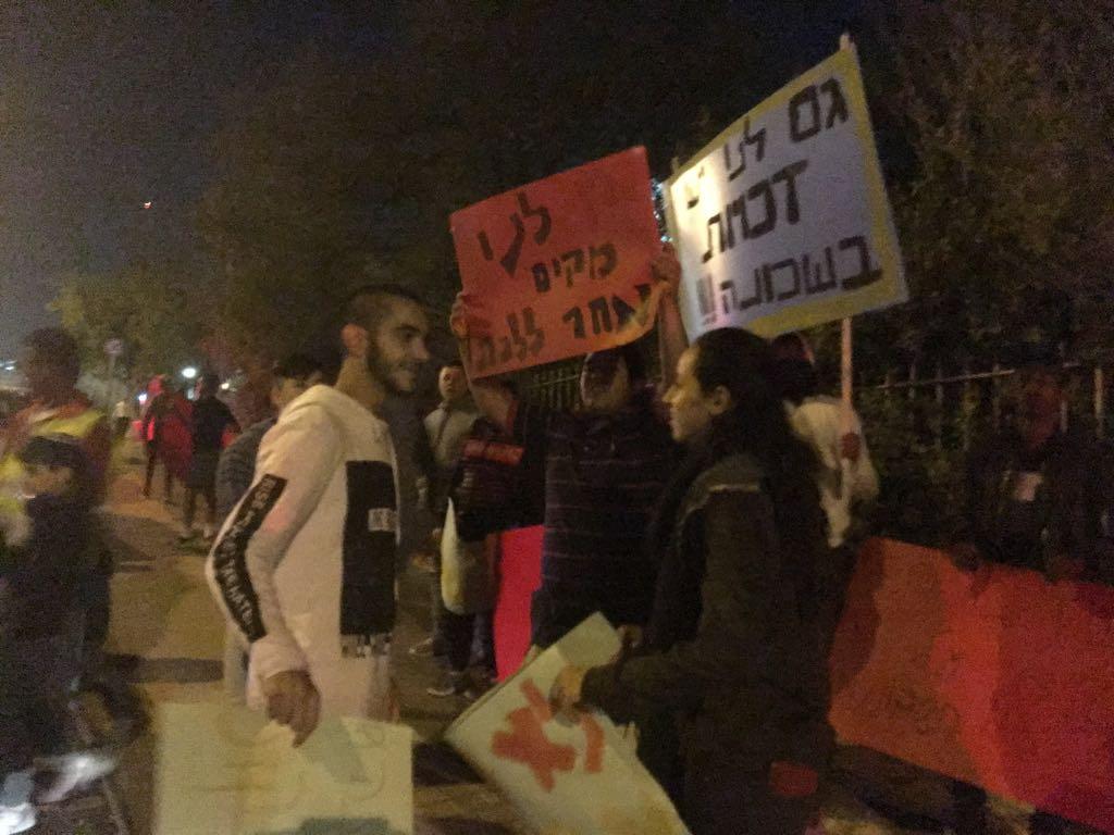 הפגנה סמוך למועדון הנוער בנוה יעקב (צילום: פפה אללו)