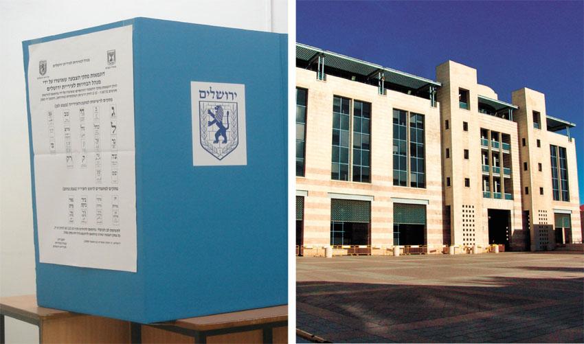 בניין עיריית ירושלים, פרגוד בחירות לראשות העיר