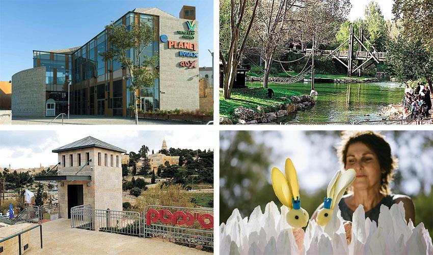 גן החיות התנכי, הכתר שהלך לאיבוד, הסינמטק, יס פלאנט (צילומים: Yoninah, דור קדמי, ודים מכיילוב, נס הפקות)