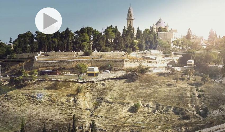 הוועדה לתשתיות לאומיות: הופקדה תוכנית הרכבל לעיר העתיקה