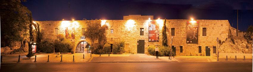 תיאטרון החאן (צילום: yael engelhart)