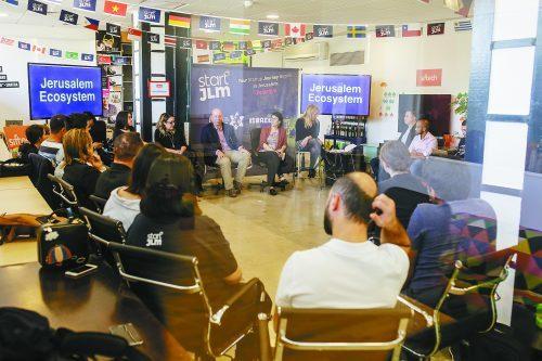 מפגש סטארטאפיסטים (צילום: אלעד ברמי)