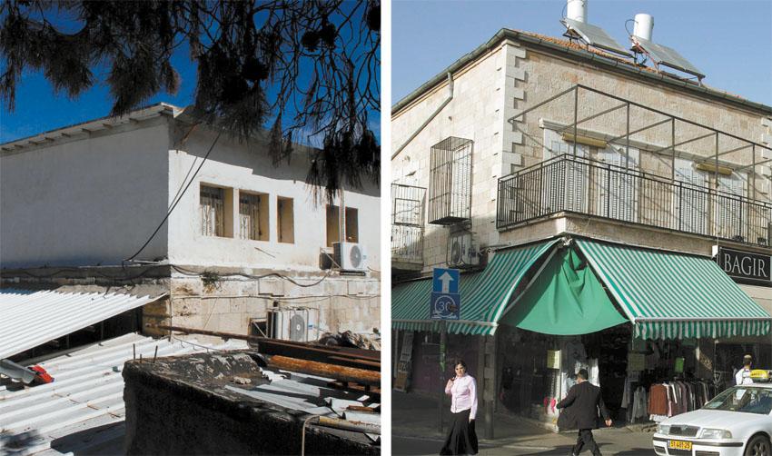 שכונת גאולה (צילומים: תומר נויברג-ג'יני, אמיל סלמן-ג'יני)
