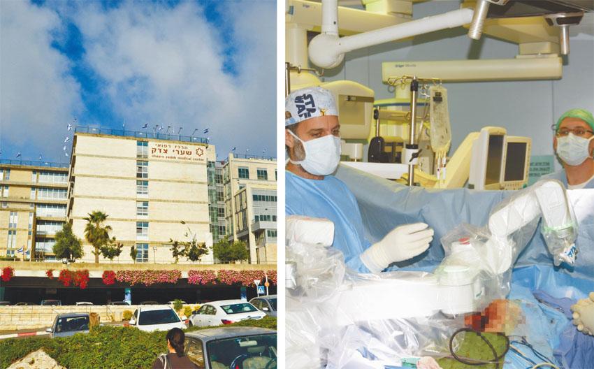 המרכז הרפואי שערי צדק, הרובוט MAZOR X (צילום: דוברות שערי צדק)