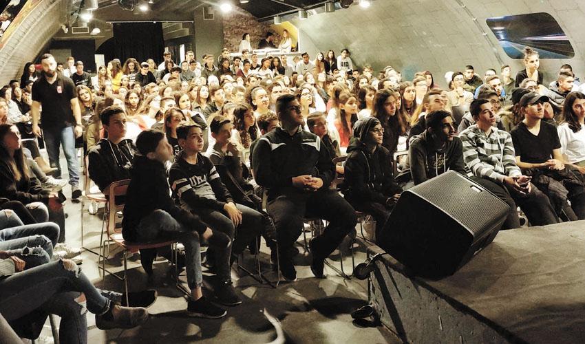 אירוע שיזם אגף הנוער במועדון המטרו (צילום: עיריית מעלה אדומים)