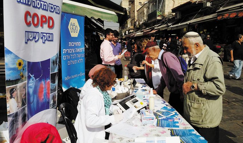 הדסה: מומחי הריאות ביצעו בדיקות תפקודי ריאה למבקרים בשוק