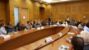 דיון בוועדת הרפורמות בכנסת על מעבר הרכבת הקלה בעמק רפאים (צילום: עמותת רפאים במושבות)