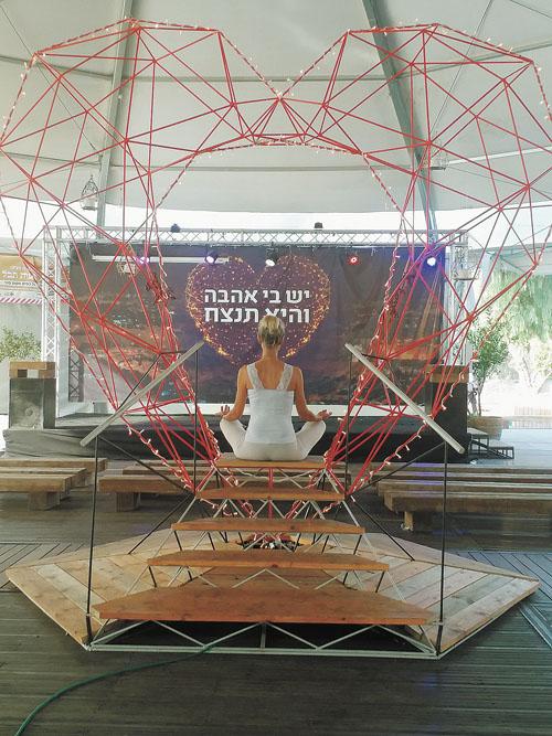 """מיצג הלב של ירושלים (צילום: יח""""צ מתחם התחנה)"""
