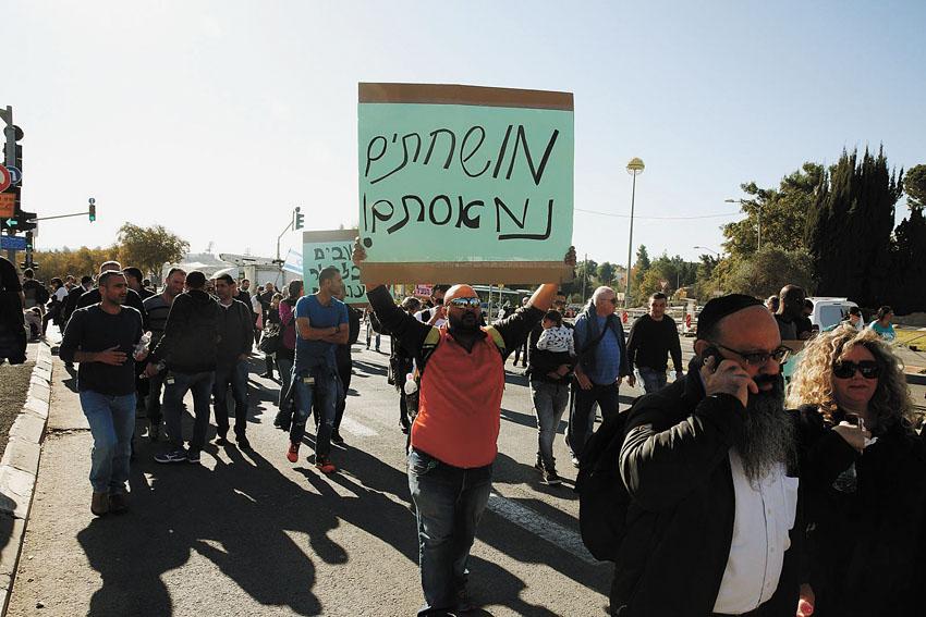 מחאת עובדי טבע, השבוע (צילום: אוליבייה פיטוסי)