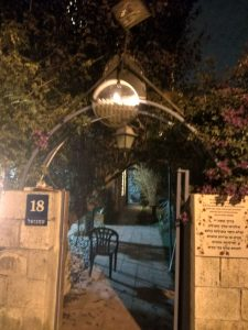חנוכייה של ניצול השואה ברוך עמנואל (צילום: באדיבות המשפחה)