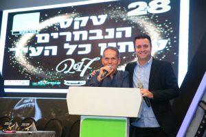 """יהונתן כהן וצפריר קום, בטקס הנבחרים ה-28 של """"כל העיר"""" ירושלים (צילום: ארנון בוסאני)"""