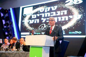 """מאיר תורג'מן, בטקס הנבחרים ה-28 של """"כל העיר"""" ירושלים (צילום: ארנון בוסאני)"""
