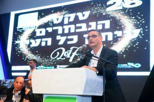 """גולן טובי, בטקס הנבחרים ה-28 של """"כל העיר"""" ירושלים (צילום: ארנון בוסאני)"""