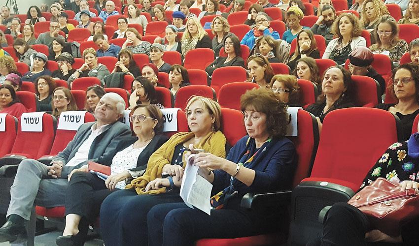הכנס השנתי לטיפול בילדים ובהורים, השבוע (צילום: עיריית מעלה אדומים)