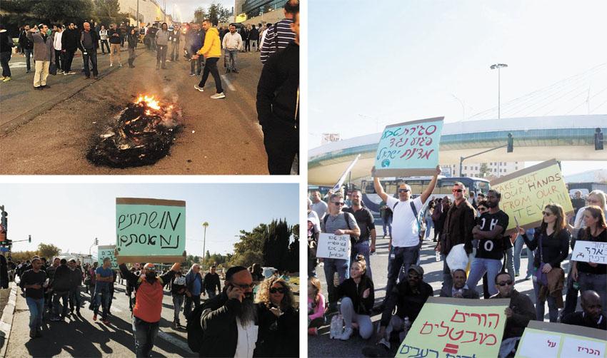 מחאת עובדי טבע, השבוע (צילומים: אוליבייה פיטוסי, מושיקו בצלאל)
