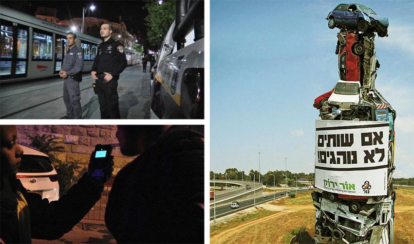 """קמפיין אור ירוק, היערכות המשטרה בערב הסילבסטר אשתקד (צילומים: יח""""צ, דוברות המשטרה)"""