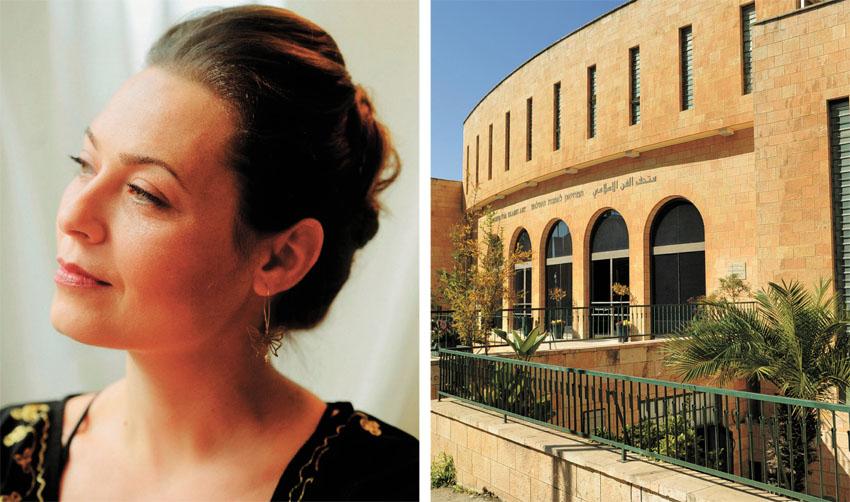 """מוזיאון האסלאם מירה עווד (צילומים: יח""""צ, דניאל צ'צ'יק)"""