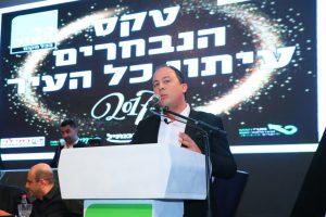 """אבי סלמן, בטקס הנבחרים ה-28 של """"כל העיר"""" ירושלים (צילום: ארנון בוסאני)"""