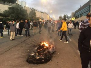 מחאת עובדי טבע בהר חוצבים בירושלים (צילום: מושיקו בצלאל)