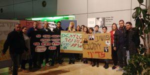 עובדי טבע ירושלים נערכים להפגנה (צילום: מושיקו בצלאל)