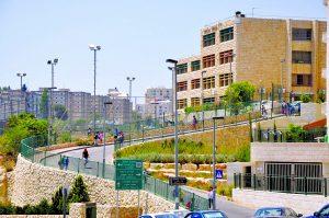 בית הספר מנשה אלישר רמת שרת (צילום: רפי בן-חקון)