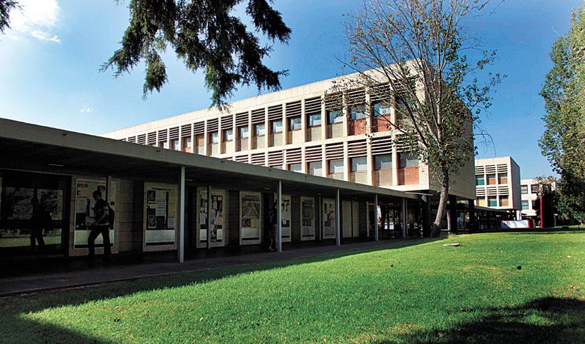 קמפוס האוניברסיטה העברית בגבעת רם (צילום: דניאל בר און)