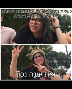 נויה כהן