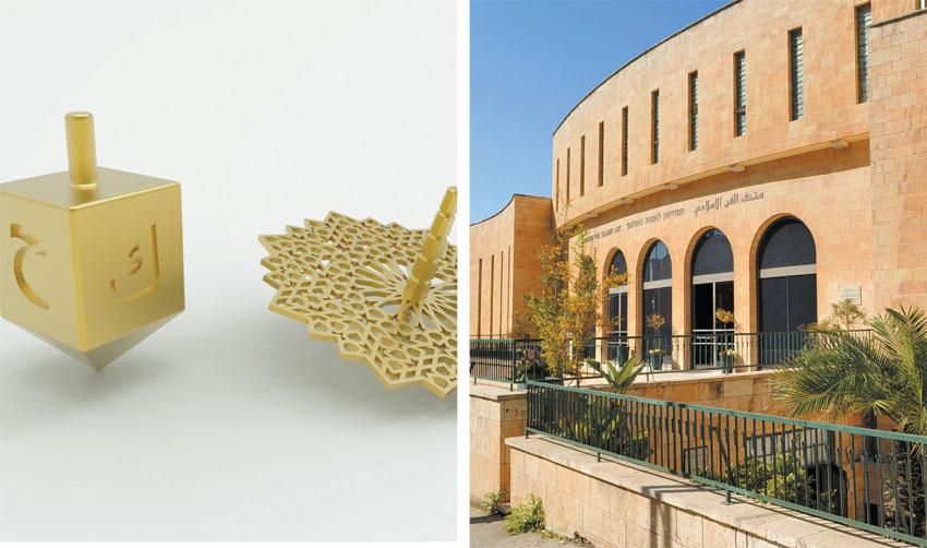 """המוזיאון לאמנות האסלאם, מתוך התערוכה (צילומים: יח""""צ, אמיר צובל)"""