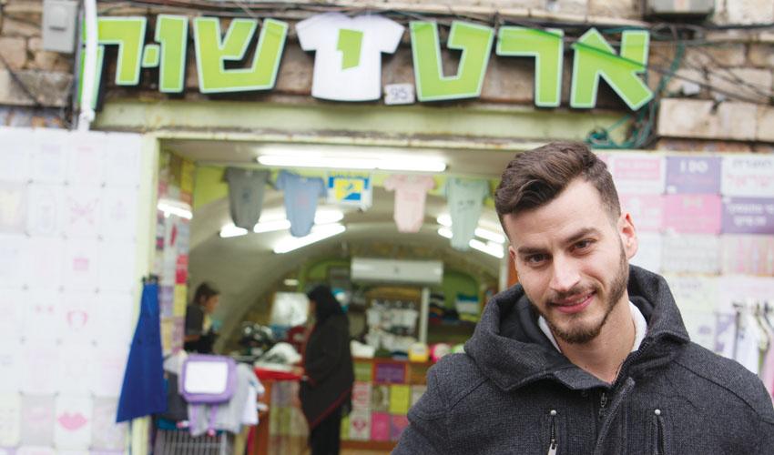 יעקב ממן ארטישוק (צילום: אסף קרלה)