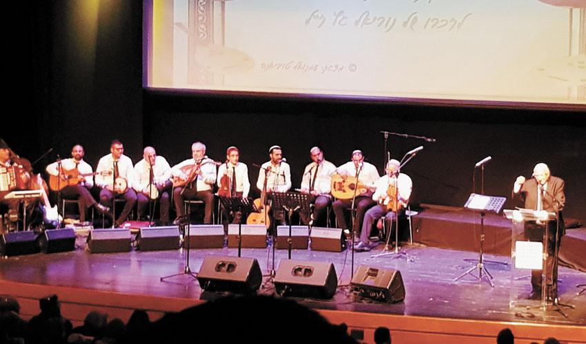 התזמורת האנדלוסית במופע לזכרו של נוריאל גץ (צילום: עיריית מעלה אדומים)