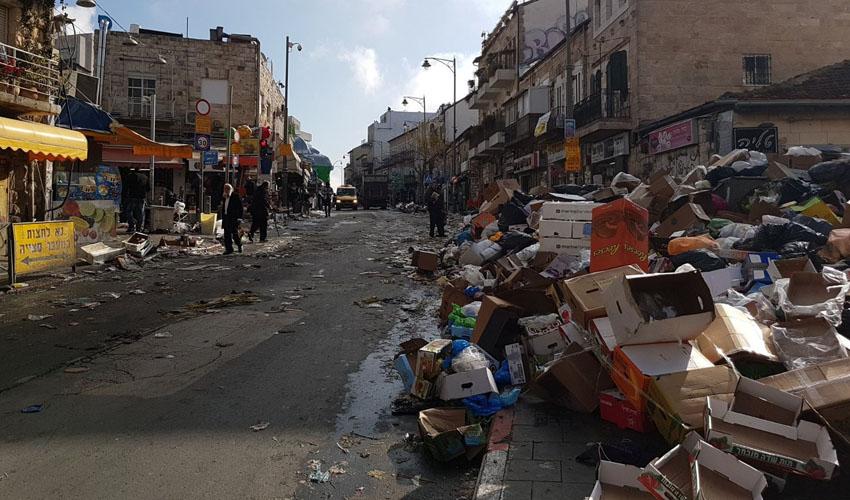 הררי האשפה ברחוב אגריפס