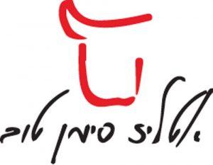 לוגו איטליז סימן טוב