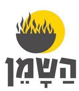 לוגו השמן
