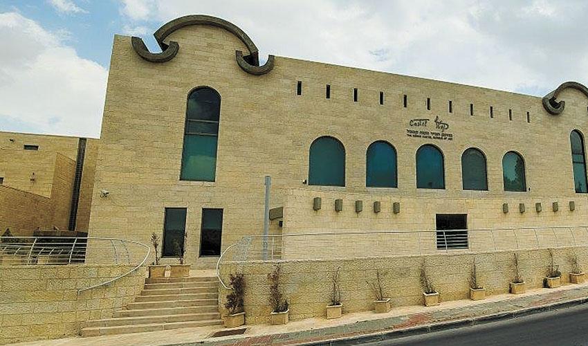 מוזיאון משה קסטל (צילום: עיריית מעלה אדומים)