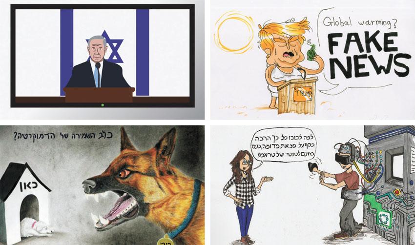 תערוכת קריקטורות (צילומים: גיל אילת, יונתן שוקרון, סיוון פיירמן)