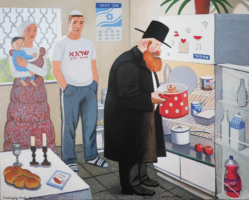 """מתוך התערוכה """"פרבדה"""" (צילום: באדיבות האמנית וגלריה רוזנפלד תל אביב)"""