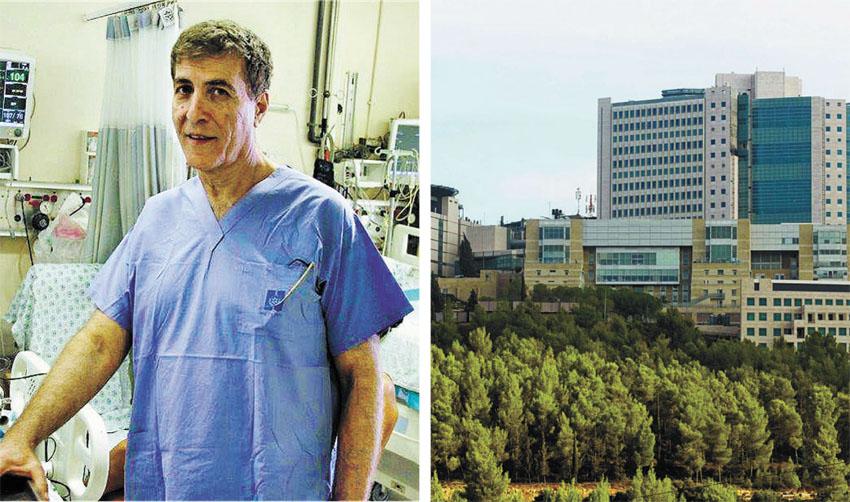 המרכז הרפואי הדסה, פרופ' חיים לוטן (צילומים: אבי חיון, דוברות הדסה)