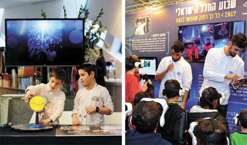 אירועי שבוע החלל בירושלים מהשנה שעברה (צילומים: רון שלף)