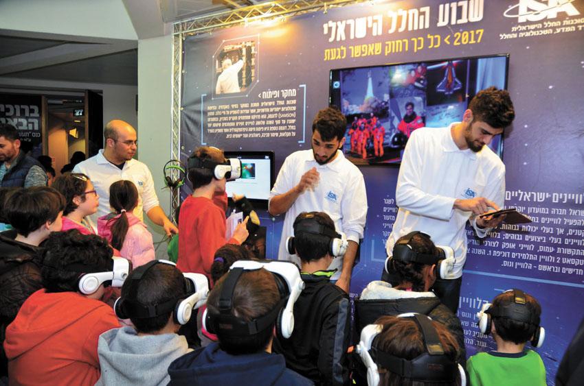 אירועי שבוע החלל בירושלים מהשנה שעברה (צילום: רון שלף)
