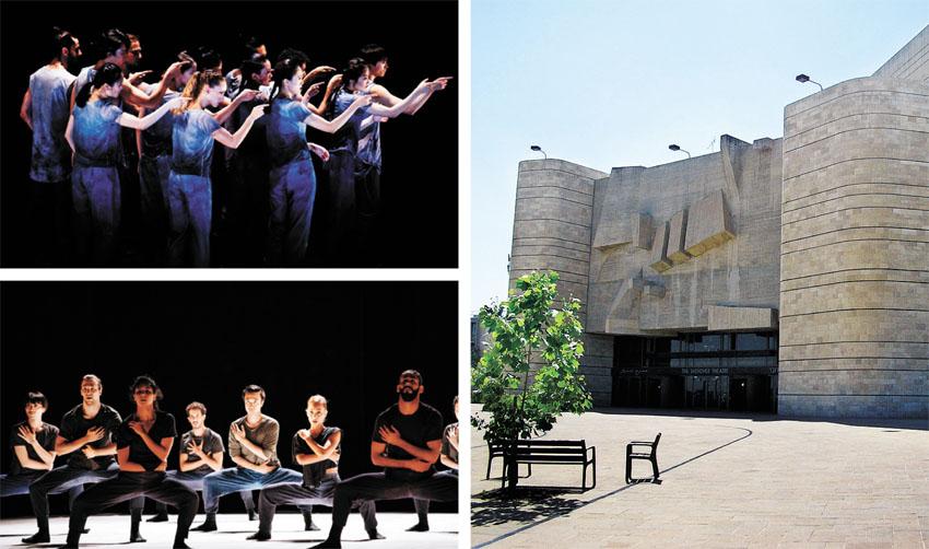 """תיאטרון ירושלים, מתוך המופע 'DU-K' (צילומים: יח""""צ, SHI LEI)"""