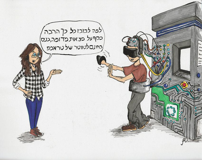 תערוכת קריקטורות ׁׁׁ(צילום: יונתן שוקרון)