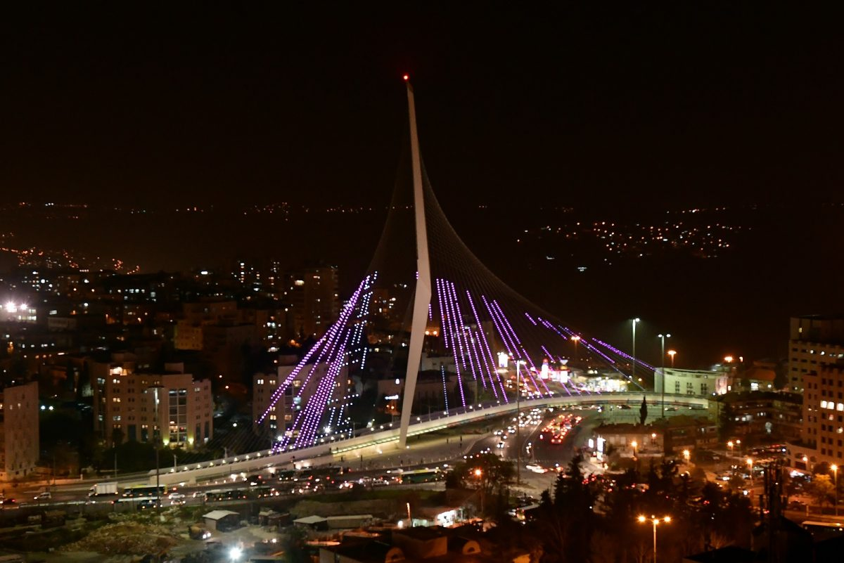 גשר המיתרים בירושלים (צילום: אלטרנטיבה 1)