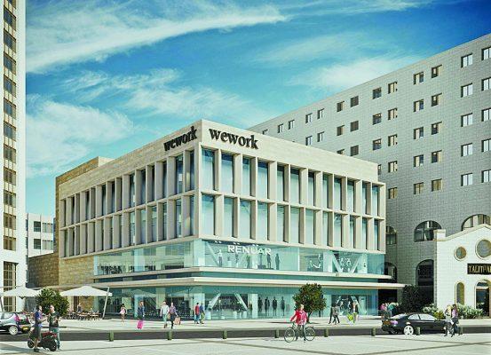 בניין wework ירושלים (הדמיה: 3dvision)