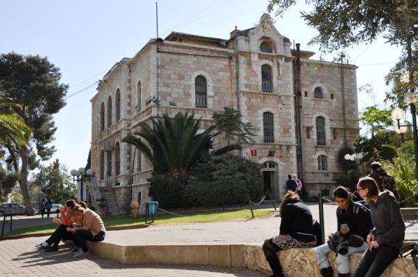 """מכללת אורט (צילום: יח""""צ)"""