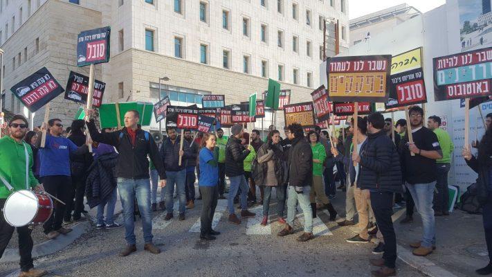 הפגנת הסטודנטים מול משרד התחבורה, הבוקר (צילום: דוברות אגודת הסטודנטים באוניברסיטה העברית)