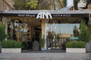 אמיר מעצב שיער (צילום: אברהם רון)